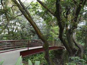 Parque Lina e Paulo Raia - divulgação