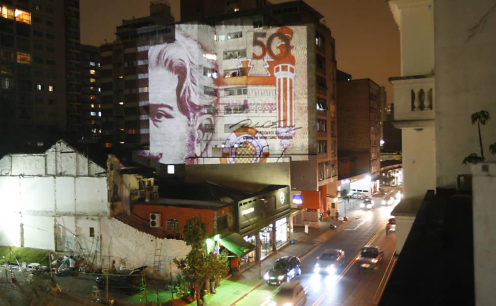 Foto da Folhapress