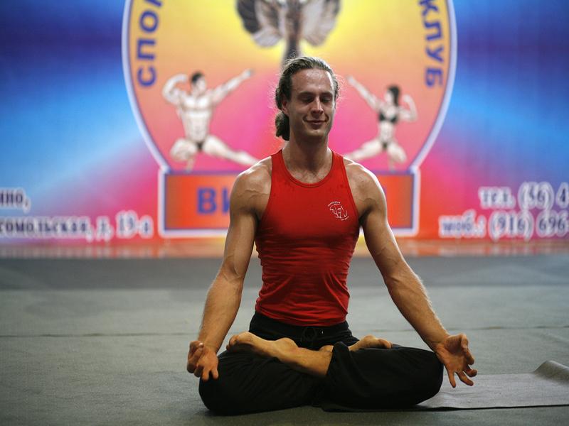 Yoga - divulgação