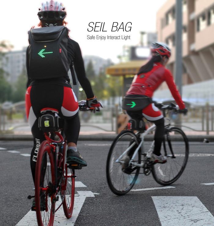 seil_bag2