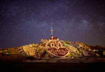 salvation mountain - aaron huey