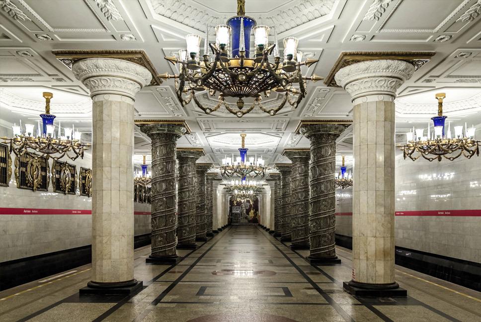 metro frankfurt prospekt