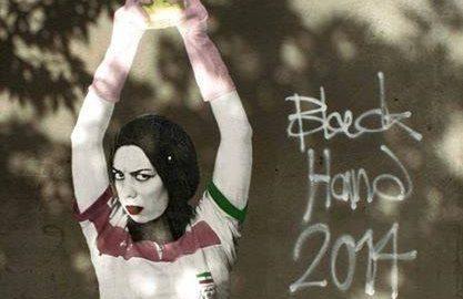 Conheça Black Hand, o Banksy iraniano