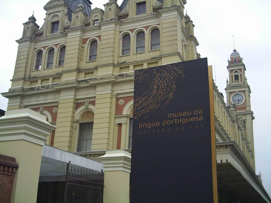Museu da Língua Portuguesa - 386.789 visitantes