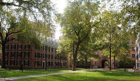 Universidade_Yale