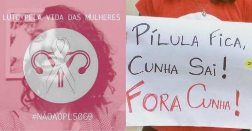 'Pílula fica, Cunha sai': internautas protestam contra PL que criminaliza meios abortivos