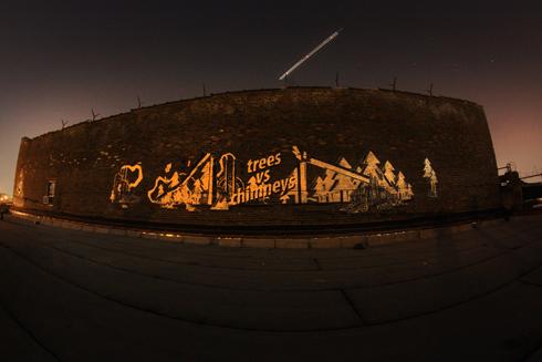 M-City/ Foto: Reprodução/ Site