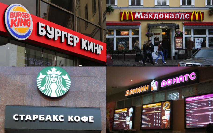 Marcas famosas escritas em russo (alfabeto cirílico)