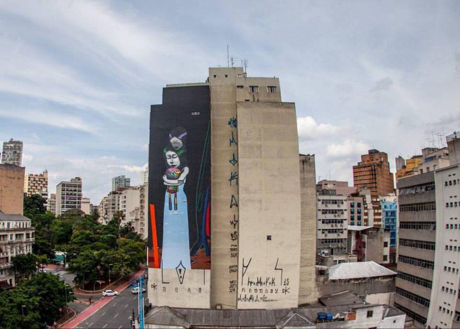 Tinho + Carlos Vergara (https://www.facebook.com/tinho23sp/?fref=ts http://www.carlosvergara.art.br/pt/)