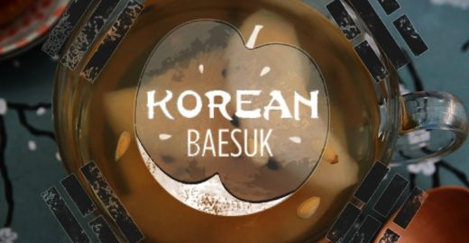 Aprenda a fazer um refrescante drink coreano de pera