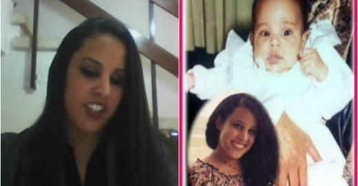 Israelense faz campanha no Facebook para encontrar mãe biológica no Brasil