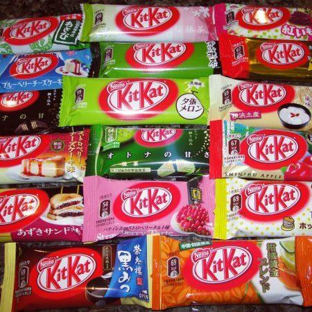 O Japão tem pelo menos 15 sabores diferentes de Kit Kat