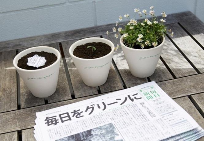 O jornal japonês é totalmente sustentável