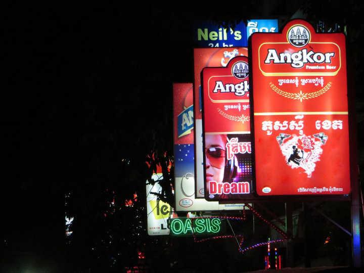 camboja-placas