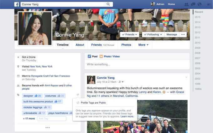 Facebook terá sistema para receber informações de candidatos a vagas de emprego.