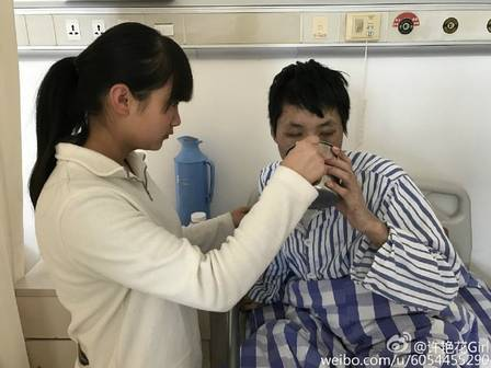 Weibo/reprodução