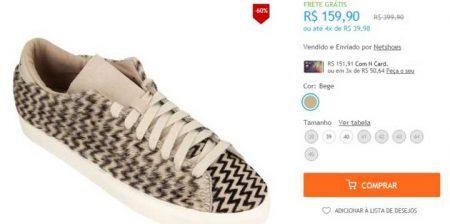 Reprodução/netshoes.com.br