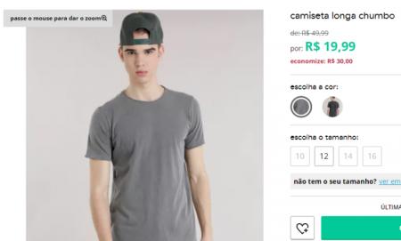 Reprodução/cea.com.br