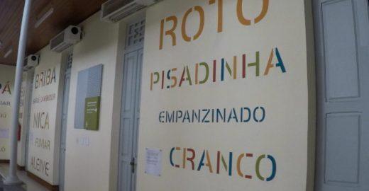 5 motivos para visitar o Museu da Gente Sergipana em Aracaju