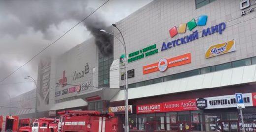 Incêndio deixa 64 mortos na Rússia; 20 das vítimas são crianças