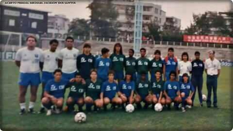 Evento no Sesc 24 de Maio relembra grandes momentos do futebol brasileiro