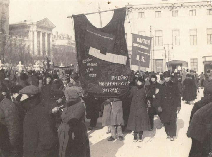 Alunos da Vkhutemas em manifestação