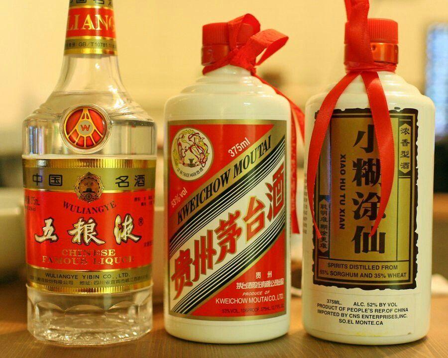 """O Huang Jiu também é conhecido como """"vinho amarelo"""""""