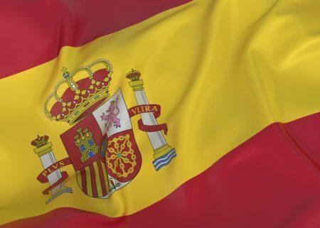 Bandeira da Espanha (corte)