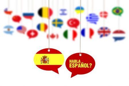 """Móbile com bandeira da Espanha e os dizeres """"¿Habla español?"""