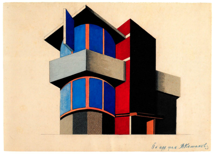 Estudo de cores para volume arquitetônico de Kolpakóva está na exposição do Sesc Pompeia