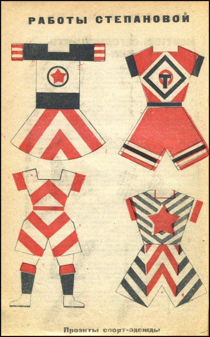 Os trajes esportivos de Varvara Stepanova integram e exposição
