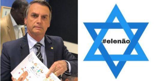 Judeus criam movimento contra Jair Bolsonaro