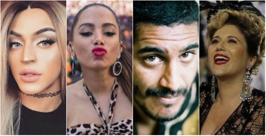 Anitta, Pabllo Vittar, Maria Rita, Criolo são presenças confirmadas na Virada Cultural 2019