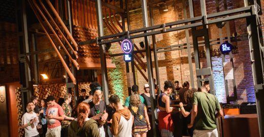 Festival CRIA une indie, exposição e cinema na Casa das Caldeiras