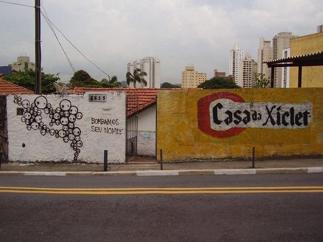 Casa da Xiclet, Passeios alternativos em São Paulo, Guichê Virtual