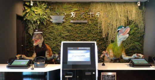 Hotel no Japão demite metade dos 'robôs funcionários'
