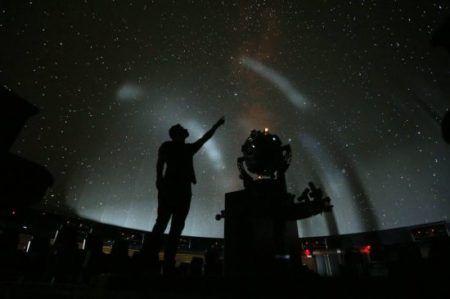 telescópio do planetário do ibirapuera