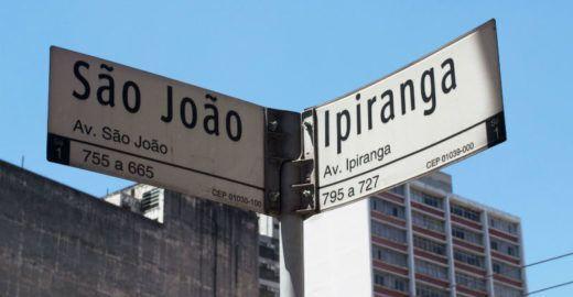 Visite ruas em SP eternizadas em famosas músicas brasileiras