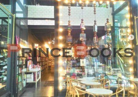 Prince Books oferece livros de assuntos como artes, fotografia, esportes e automóveis, design e decoração