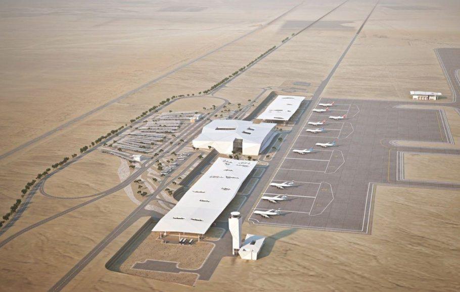 Ilan e o Asaf Ramon Airport
