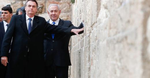 Em carta à Israel, Bolsonaro tenta explicar o inexplicável