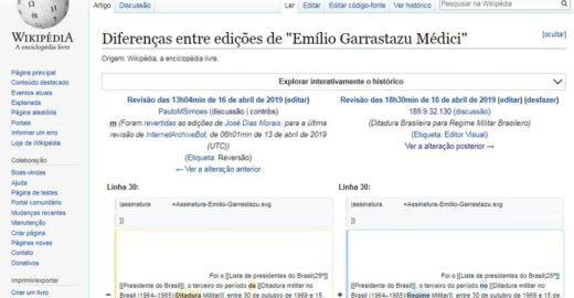 Servidor troca 'ditadura militar' por 'regime militar' na Wikipédia