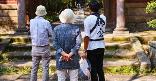 Cidade japonesa terá asilo para brasileiros sem plano de aposentadoria