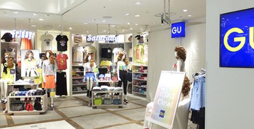 Loja de roupas do Japão permite que cliente faça 'test drive' antes de pagar
