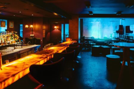Raiz Bar bares no subsolo