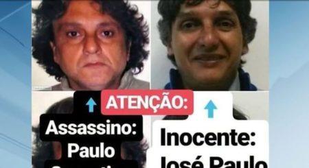 Imagem que ilustra as diferenças entre o criminoso e o inocente