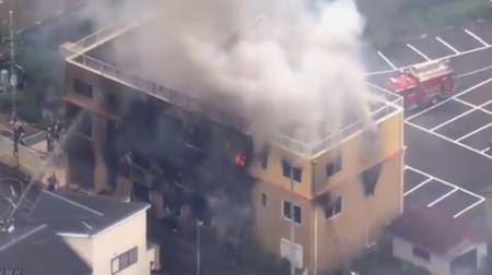 incêndio em estúdio de animação em kyoto, no japão