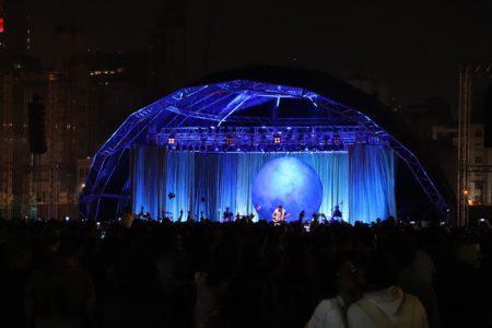 palco externo do sesc parque dom pedro ii