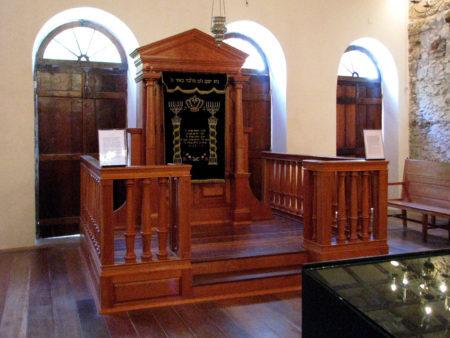 museu judaico do pernambuco Sinagoga Kahal zur Israel