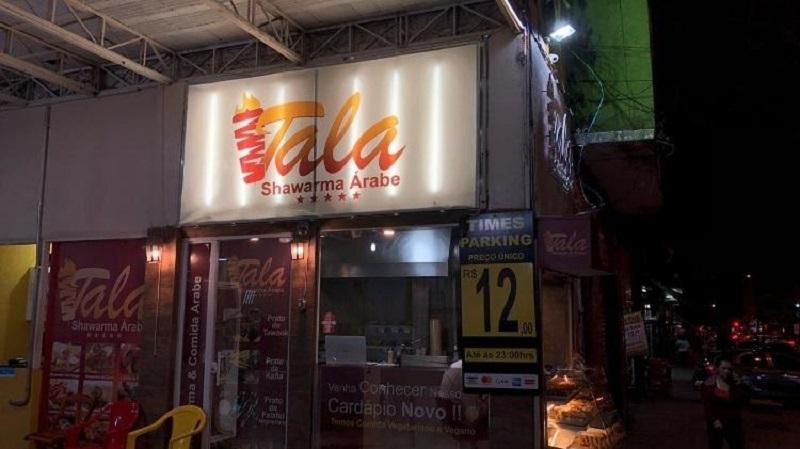 tala shawarma árabe